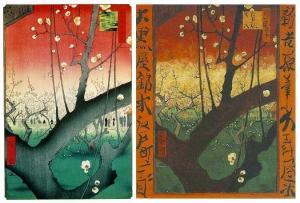 La stampa di Hiroshige e a destra il quadro di Van Gogh
