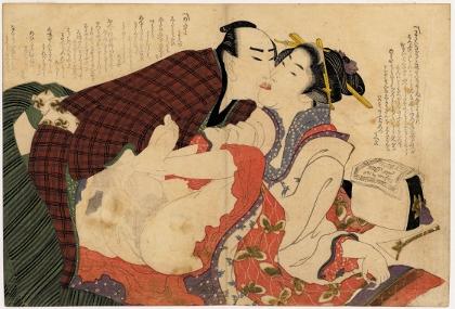 giochi di fare l amore a letto massaggi erotici cinesi roma