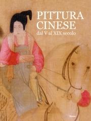 Pittura cinese, Electa
