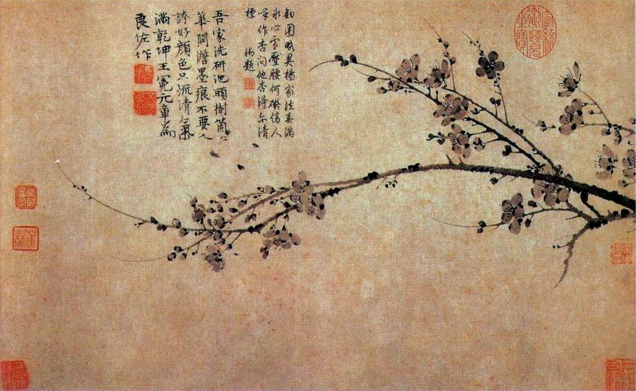 Wang Mian  (1287–1359)