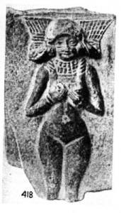 Ishtar/Inanna