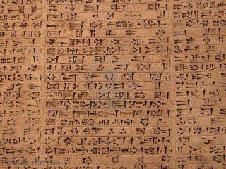 Tavoletta di argilla babilonese