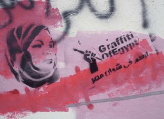 Graffiti, piazza Tahrir