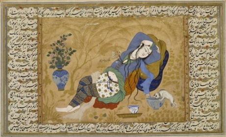 Afzal Al-Husayni, Lady with the dog (1640)