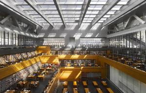 Biblioteca Pechino